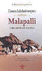 Malapalli: Rao V.V.B. Rama