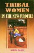 Tribal Women in the New Profile: Sarita Sahay