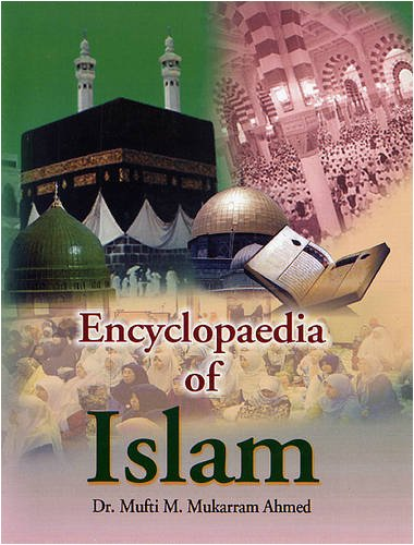 Encyclopaedia of Islam (25 Vols-Set): M Mukarram Ahmed