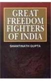 Great Freedom Fighters of India: Shantinath Gupta