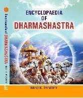 Encyclopaedia of Dharmashastra: Pandey Braj K.