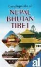 ENCYCLOPAEDIA OF NEPAL, BHUTAN AND TIBET (SET: ANIL KATHURIA