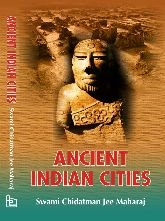 9788126136063: Ancient Indian Cities