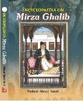 9788126137381: Encyclopaedia on Mirza Ghalib