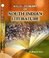ENCY.OF SOUTH INDIAN LITER.-3V: MADHUBALA SINHA