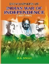 9788126137459: Encyclopaedia of Indian War of Independence 1857-1947