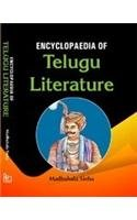 Encyclopaedia of Telugu Literature: Sinha Madhubala