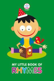 9788126416608: My Little Book of Rhymes (Lilliput)