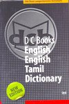 English English Tamil Dictionary: Dr. Devi Rengasamy