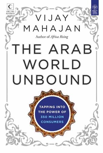 9788126540112: The Arab World Unbound