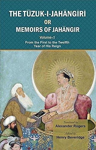 9788126920617: The Tuzuk-I-Jahangiri or Memoirs of Jahangir
