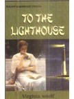 To the Lighthouse: Woolf Virginia