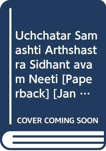 Uchchatar Samashti Arthshastra Sidhant avam Neeti: Rana A.S.