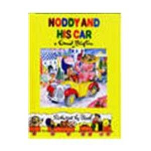 9788128604270: Hurrah for Little Noddy (All Aboard for Toyland)