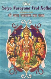 Shri Satya Narayana Vrat Katha (English And