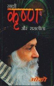 Sakshi Krishan Aur Raslila: Osho