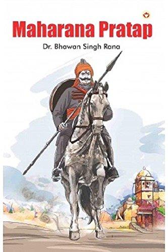 Maharana Pratap: Rana Bhawan Singh