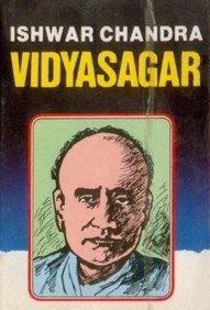 Ishwar Chandra Vidyasagar English(PB): B K Chaturvedi