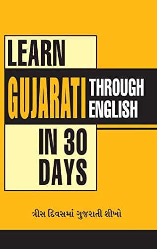 Learn Gujarati in 30 Days Through English: Diamond Books