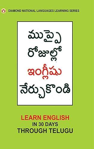 Learn English In 30 Days Through Telugu: B R Kishore
