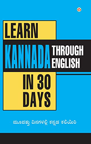 9788128811876: Learn Kannada in 30 Days Through English