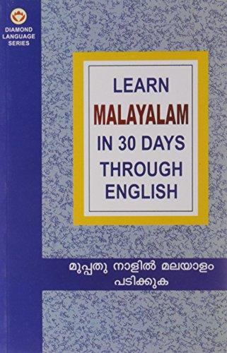 9788128811890: Learn Malyalam in 30 Days Through English