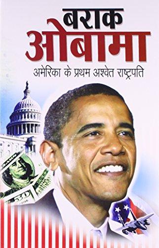 9788128812101: Chaupal Thahakon Ki (HINDI)