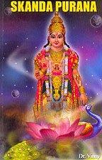 9788128812262: Skanda Purana
