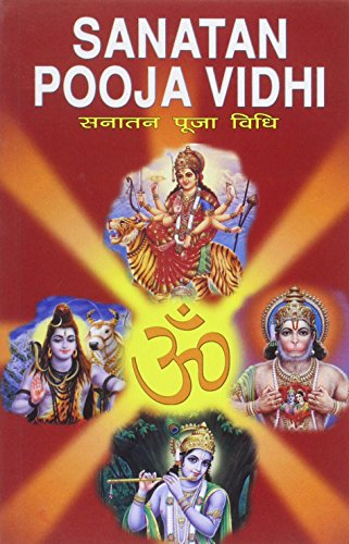 Sanatan Pooja Vidhi English & Hindi(Paperback): Bhojraj Dwivedi