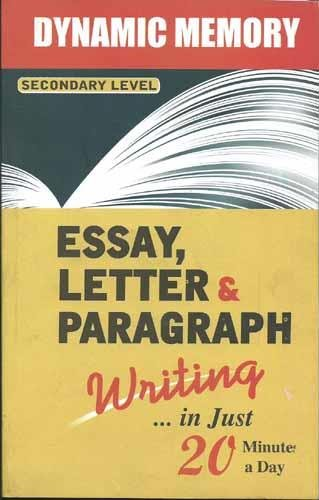 Dynamic Memory Essay & Letter Writing In: Mamta Chaturvedi