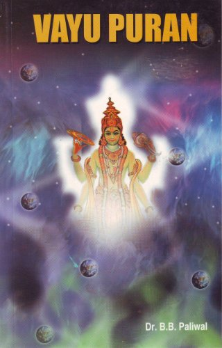 Vayu Puran: B B Paliwal