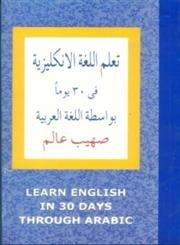 9788128817984: Learn English Through Arabic in 30 Days