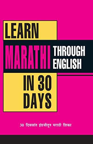 Learn Marathi in 30 Days Through English: Vikal Krishna Gopal
