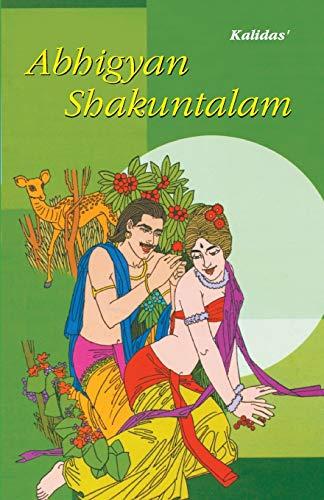 9788128824531: Abhigyan Shakuntalam