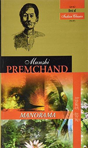 Manorma: Premchand, Munshi