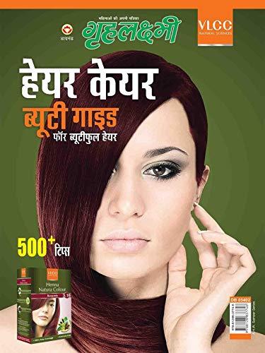 Grehlakshmi 500+ Hair Care Tips Hindi(PB)(In Hindi): Manish Verma