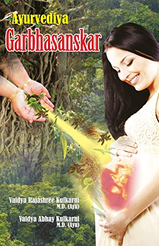 Ayurvediya Garbhsanskar: Dwivedi Bhojraj