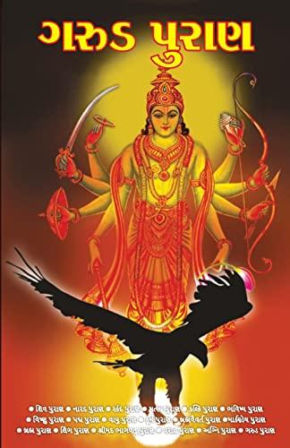 Garuda Puran: Vinay