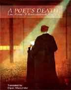 A Poet's Death: Late Poems of Rabindranath: Rabindranath Tagore