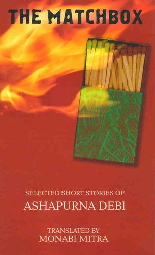 9788129104496: The Matchbox: Selected Short Stories