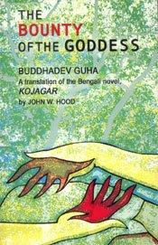 The Bounty of the Goddess (Translation of: Guha; Budhadev; John