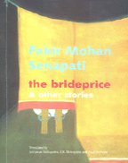 The Bridepiece and Other Stories (Paperback): Fakir Mohan Senapati