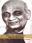 Sardar Vallabhbhai Patel: B. Krishna