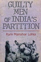 9788129114136: Guilty Men of India's Partition
