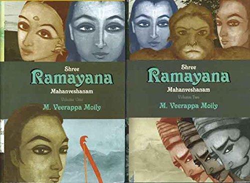 9788129116437: SHREE RAMAYANA MAHANVESHANAM A Set of Two Volumes