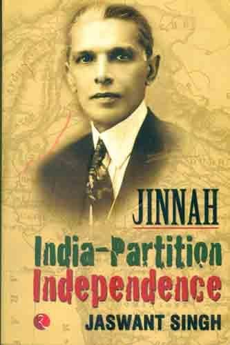 9788129116536: Jinnah India-Partition Independence