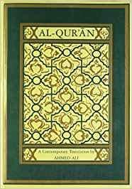 9788129118004: Al Quran