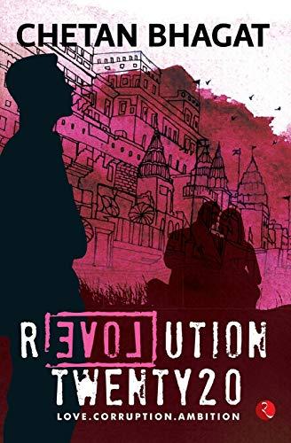 9788129118806: Revolution 2020