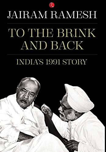 9788129137807: To the Brink and Back: India's 1991 Story