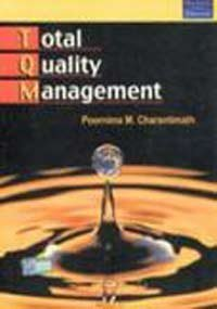 9788129700827: Total Quality Management